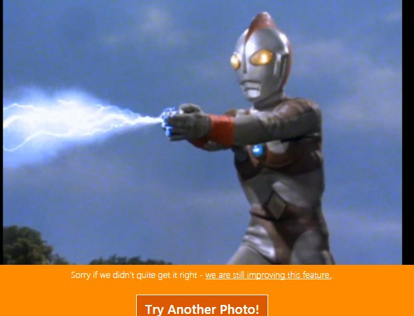 ULTRAMAN'S AGE UNKNOWN.jpg